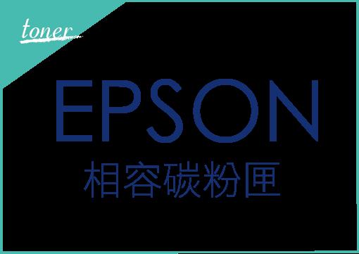 epson_toner