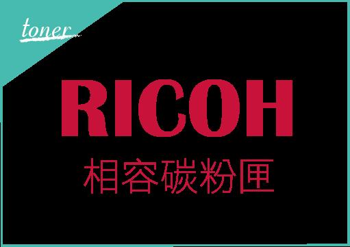 ricoh_toner