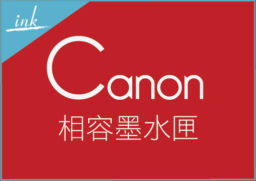canon_ink2