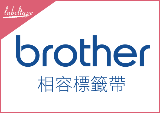 brother_labeltape