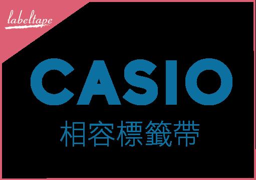 casio_labeltape