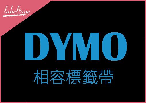 dymo_labeltape