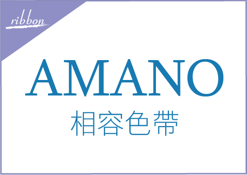 amano-ribboncartridge
