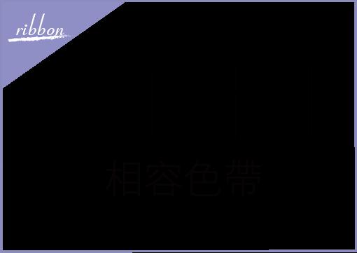 citizen-ribboncartridge