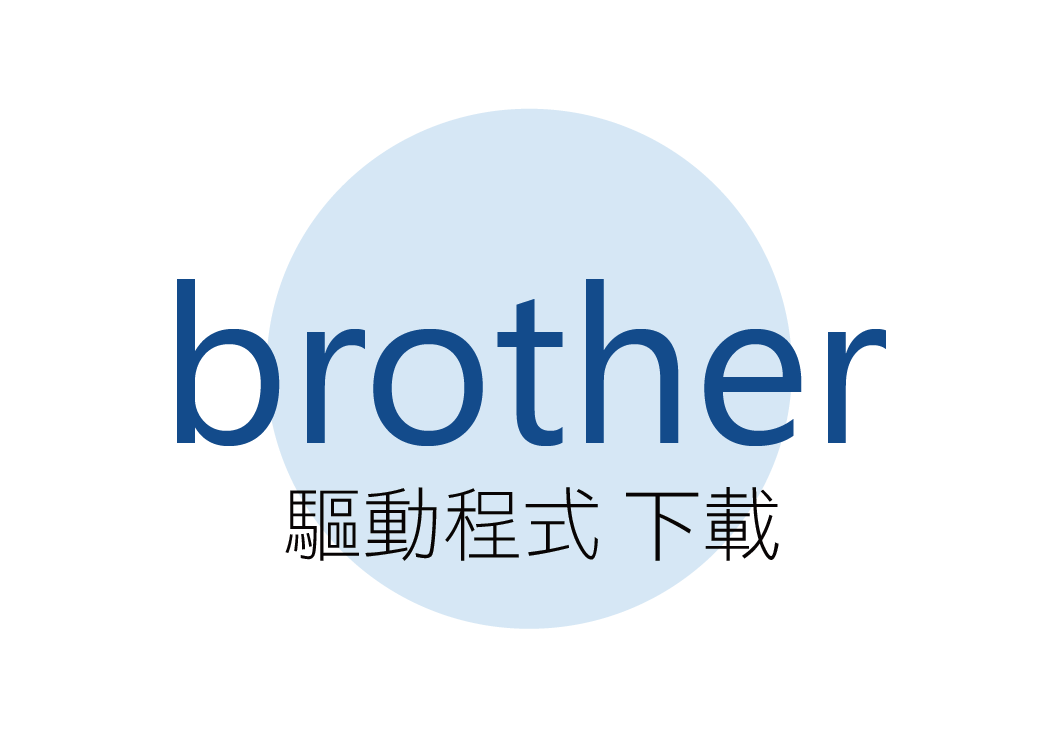 brother_support